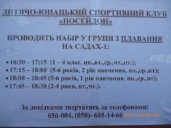 thumb_pre_1451446891__p1030596.jpg