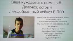 thumb_pre_1467106653__image.jpg