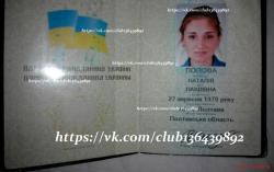 thumb_pre_1483783100__nwwgs49iady.jpg