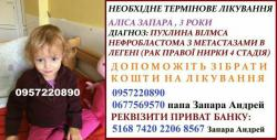 thumb_pre_1486149072__image-0-02-05-1639