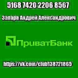 thumb_pre_1486149073__image-0-02-05-1c1b
