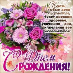 thumb_pre_1497289855__10.jpg