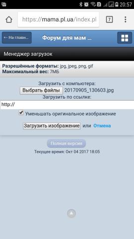pre_1507139502__screenshot_20171004-2057