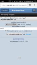 thumb_pre_1507140755__screenshot_2017-10