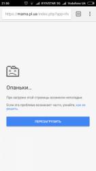 thumb_pre_1507140794__screenshot_2017-10