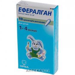 thumb_pre_1515134843__efferalgan-supp-re