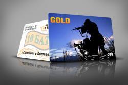 thumb_pre_1522487116___gold.jpg