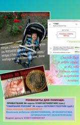 thumb_pre_1529822668__incollage_20180624