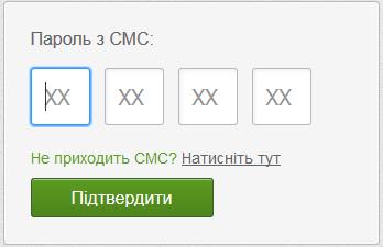 Онлайн казино алу
