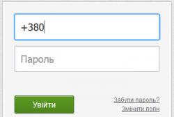 thumb_pre_1539158216__3.png