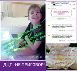 thumb_pre_1539983703__img_20181019_23271