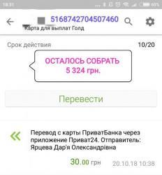 thumb_pre_1540112532__img_20181021_11182