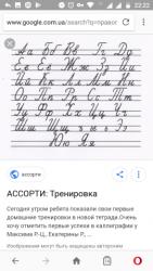 thumb_pre_1542399794__screenshot_2018111